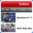 iPhone Gallery List