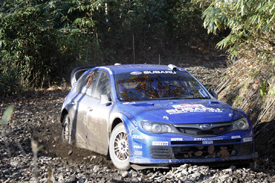 Chris Atkinson, Subaru, Rally Japan 2008