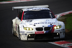 #79 BMW, Spa 24 Hours