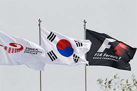 Formula 1 descends on South Korea