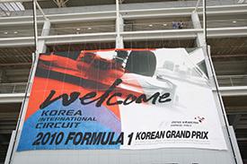 Korea welcomes Formula 1