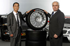 DTM Hankook announcement