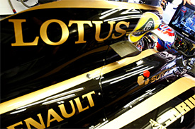 Lotus name row verdict tomorrow