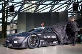 BMW M3 DTM launch