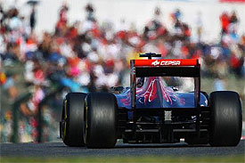 STR aims to run modified diffuser