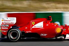 Ferrari 2011 coke bottle