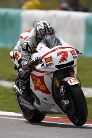 Hiroshi Aoyama, Gresini Honda, Sepang 2011