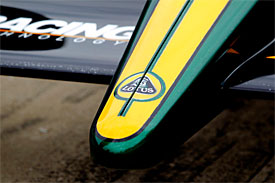 Lotus sets date for first engine run