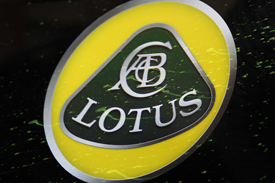 Lotus logo