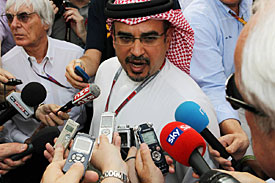Bahrain Crown Prince