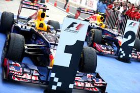 Red Bull Korea