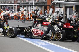 Kimi Raikkonen retires, Belgian GP 2013, Spa