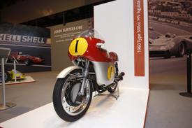 Surtees MV Agusta