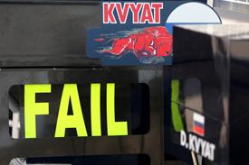 Toro Rosso pitboard
