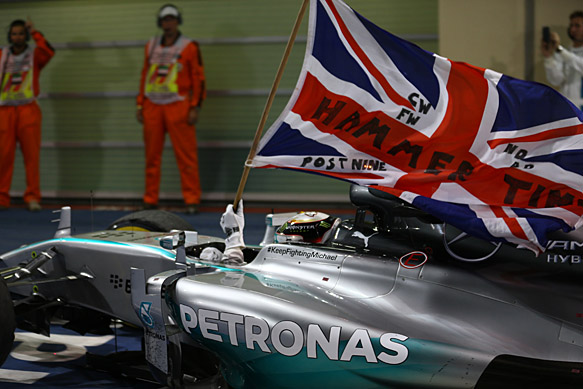 Hamilton: Second title dwarfs 2008