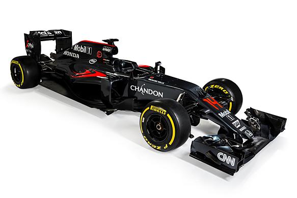 McLaren F1 launch 2016